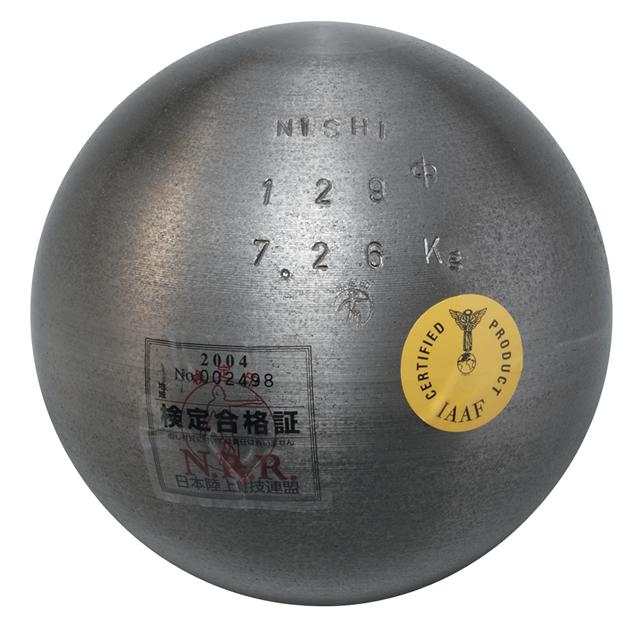 NISHI Iron Shots