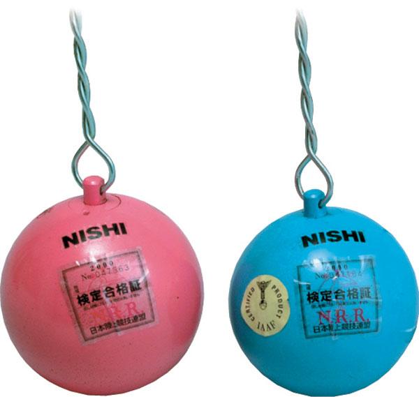 NISHI Hammers