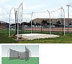 Gill H.S. Aluminum Discus Cage